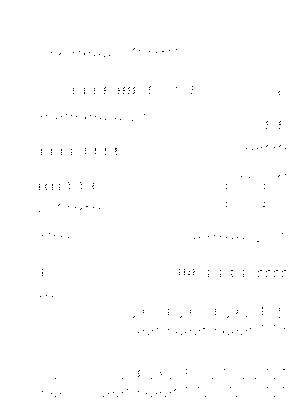 Pd0559