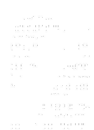 Pd0560