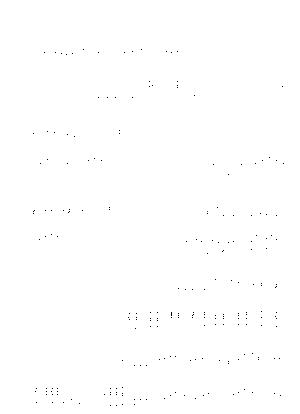 Pd0563