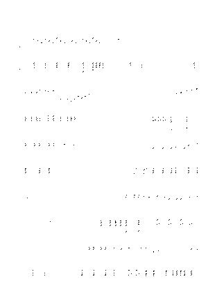 Pd0564