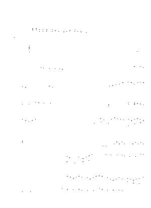 Pd0568