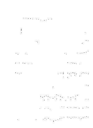 Pd0569