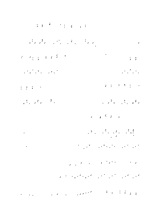 Pd0570