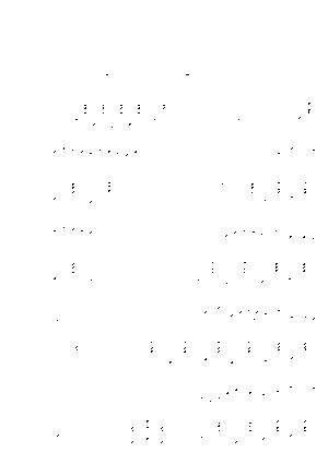 Pd0571