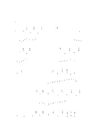 Pd0572