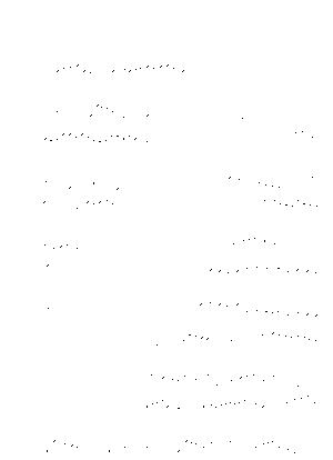 Pd0573