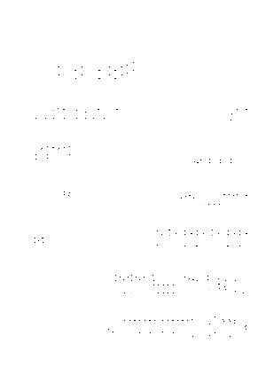 Pe0000146