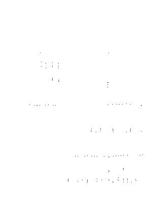 Pf0007