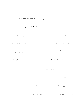 Pf0008