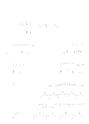 Pf0009