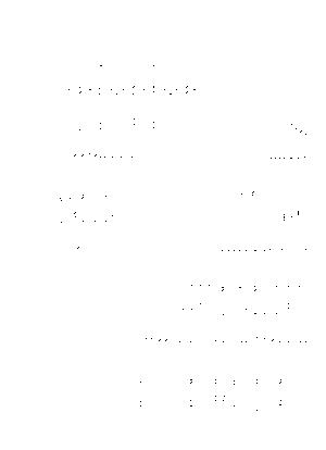 Pf0011