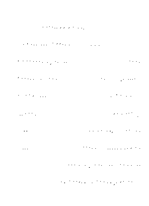 Pf0012
