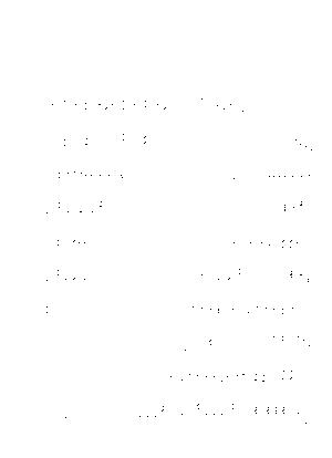 Pf0013
