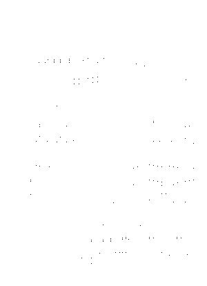 Pf0018