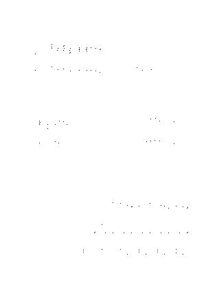 Pf002
