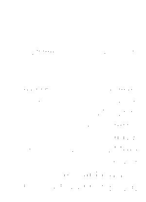 Pf0020