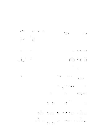 Pf0030