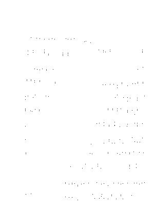 Pf0032