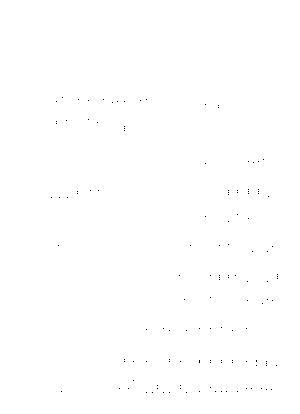 Pf0033