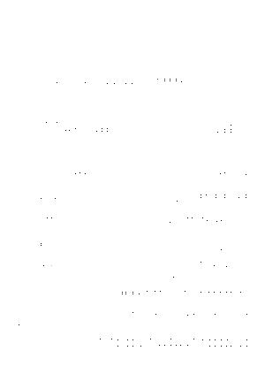 Pf0045