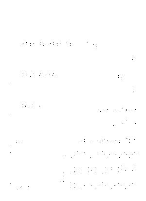 Pf0046