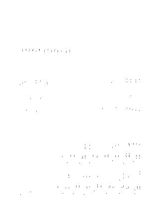 Pf0047