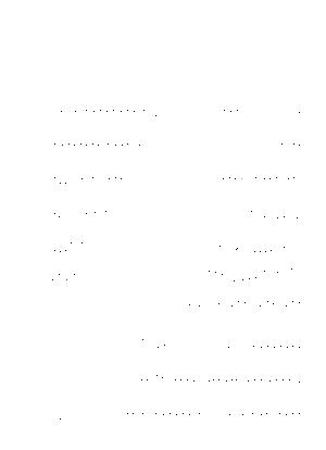 Pf0049