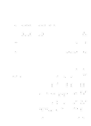 Pf0050