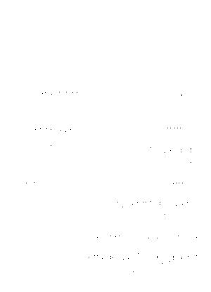 Pf0056