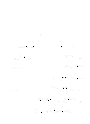 Pf0057