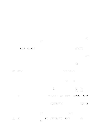 Pf0060