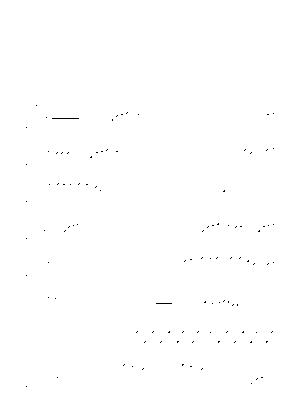 Pf0063