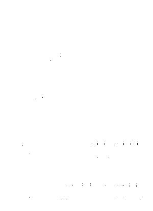 Pfb 001