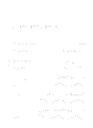 Pfli0002