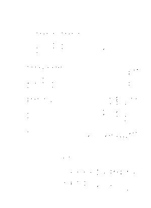 Pfs001