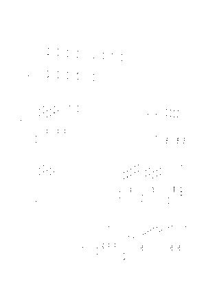 Pfs002