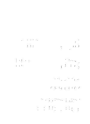 Pfs007