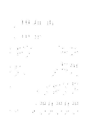 Pfs009