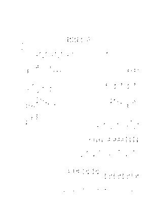Pfs012