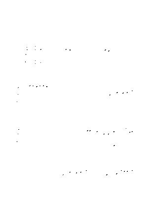 Pfs013