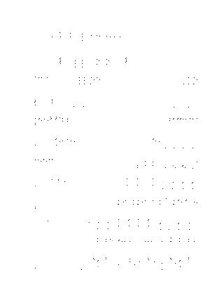 Piari016