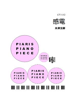 Piaris009