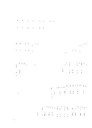 Piaris014