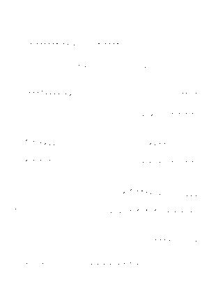 Piasugar 0001