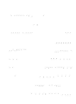 Piasugar 0002