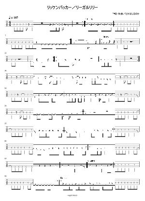 Piasugar 0004