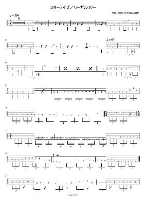 Piasugar 0005