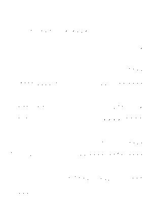 Piasugar 0007
