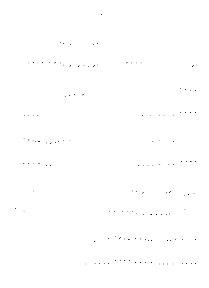 Piasugar 0010