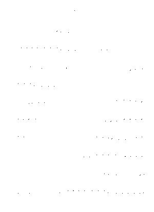 Piasugar 0011
